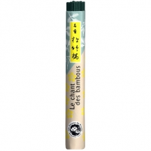 JAPANESE ROLE WHISPERING BAMBOO - KK001A